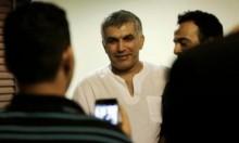 الحكم على ناشط حقوقي بحريني بالسجن عامين