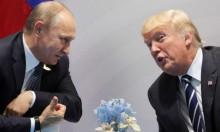 """اتفاق """"هامبورغ"""" الروسي الأميركي حول سورية: أهدافه وتداعياته"""