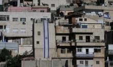 سلوان: المستوطنون يبنون جدارا بين بؤرهم وبيوت الفلسطينيين