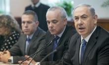 """نتنياهو يسابق الزمن لتشريع قانون """"القومية اليهودية"""""""