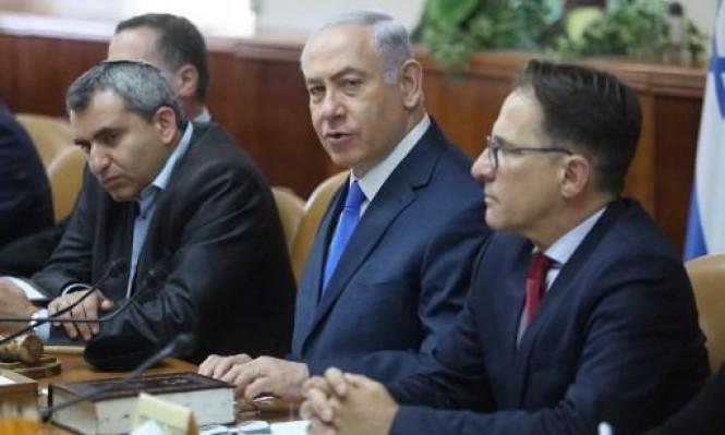 قانون القومية: يهودية إسرائيل أولا والديمقراطية بند ثانوي