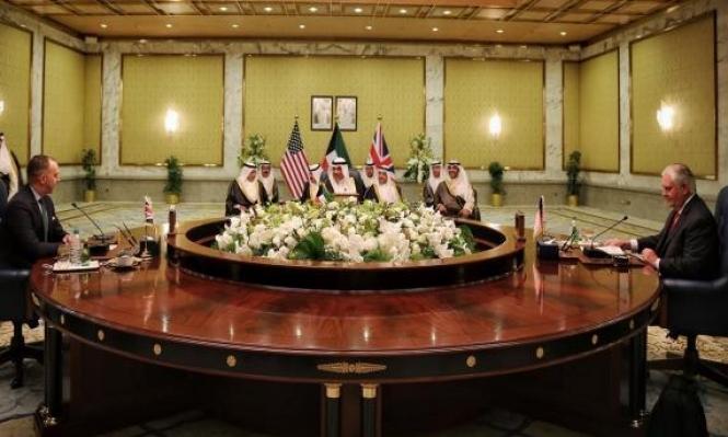 مباحثات دولية بالكويت لتسوية الأزمة الخليجية