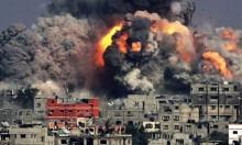 نتنياهو عارض مطلب تشكيل لجنة تحقيق في مجزرة الجمعة السوداء