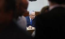 الفضائح مستمرة: نتنياهو قدم تصريحا كاذبا لمراقب الدولة