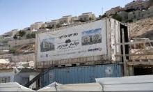 القدس المحتلة: المصادقة على بناء 800 مسكن بالمستوطنات