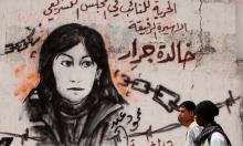 الاحتلال يصدر 50 أمر اعتقال إداري بحق أسرى بينهم جرار