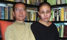 الموت يغيب المعارض الصيني ليو شياوبو الحائز جائزة نوبل للسلام