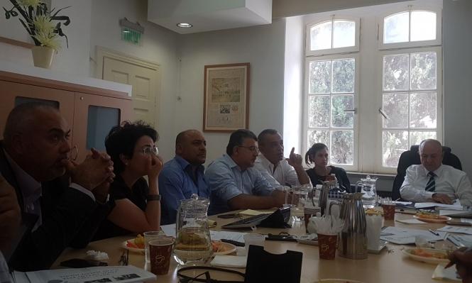 المشتركة تطرح مطالب جهاز التربية والتعليم العربي