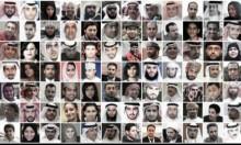 رايتس ووتش: دول الخليج اعتقلت 140 ناشطًا إلكترونيًا