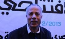 النائب أبو معروف يودع استقالته للجنة الوفاق
