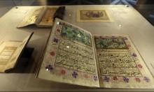معرض الخط العربي في بيروت: الحفاظ على التراث من الضياع