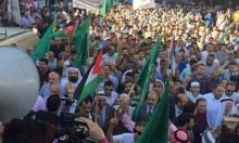مظاهرة بعمان احتجاجا على إغلاق الاحتلال للأقصى