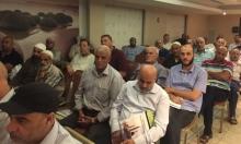 """لجنة التنسيق العليا لـ""""عرب 48"""" تتحضر لموسم الحج"""