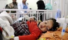 أكثر من ربع مليون ضحية بوباء الكوليرا في اليمن