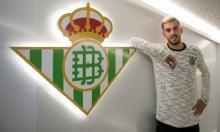 ريال مدريد يحصن لاعبه الجديد بشرط جزائي ضخم