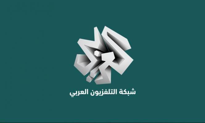 التلفزيون العربي ينطلق من استوديوهاته الجديدة في لندن