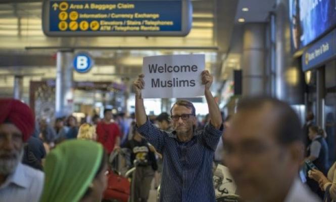 إدارة ترامب تطعن بقرار استثناء أقرباء من مرسوم الهجرة