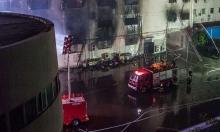 مصرع 22 شخصا جراء حريق مبنى بالصين