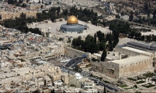 """اللجنة الوزارية تصادق على قانون """"القدس الموحدة"""""""
