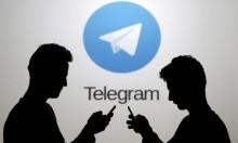 """""""تلغرام"""" يغلق بعض القنوات العامة لارتباطها بالإرهاب!"""