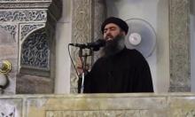 الاستخبارات العراقية: البغدادي لا يزال على قيد الحياة