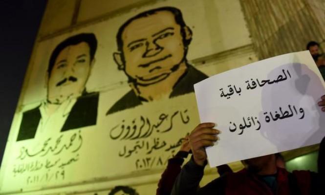 من صحافي معتقل لزميله الشهيد: رسالة من الزنانين المصرية