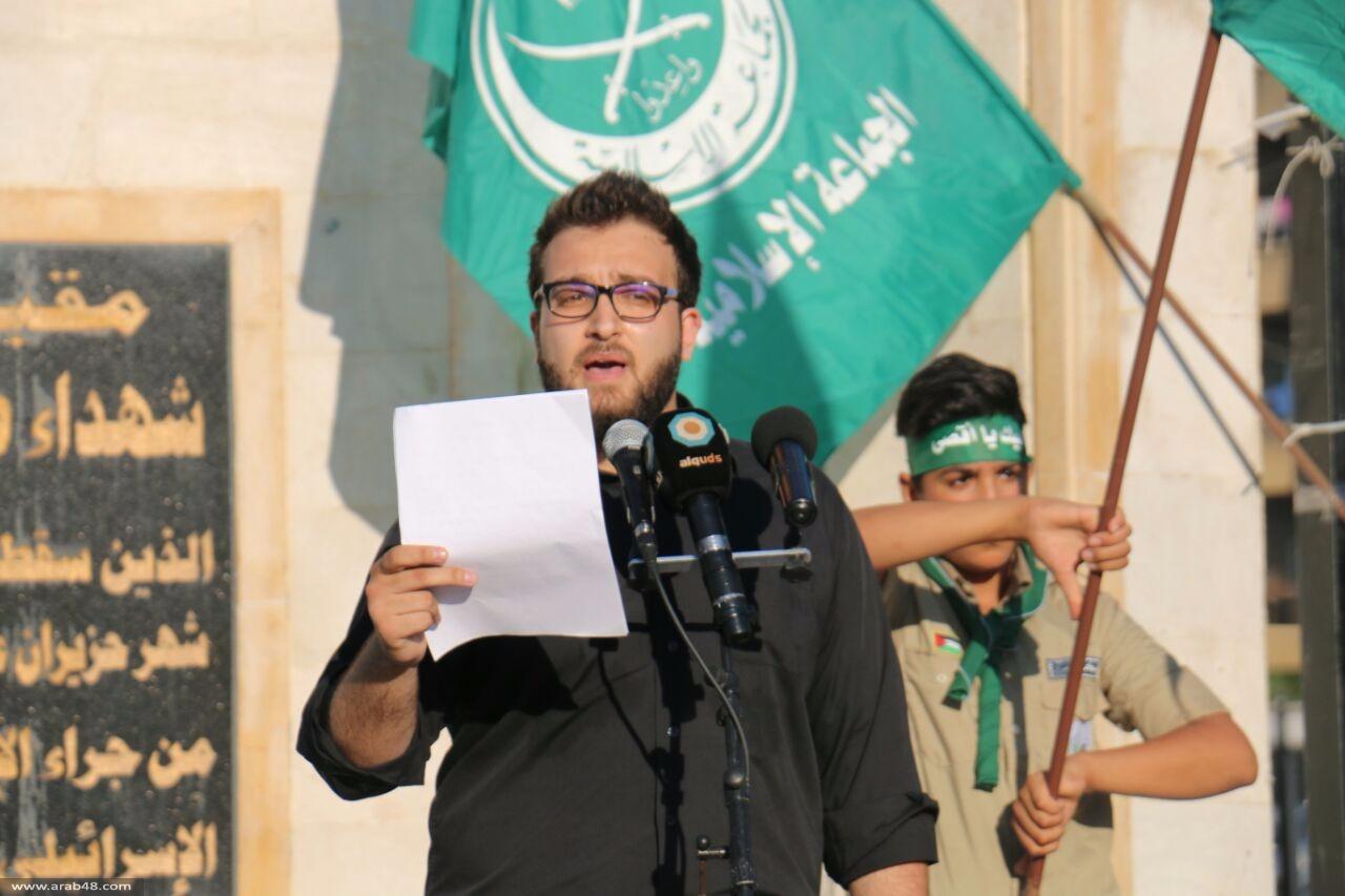 حماس تنظم وقفة شبابية في صيدا نصرة للأقصى