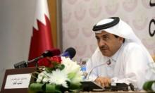 قطر: القرصنة إرهاب إلكتروني وقد نلجأ للمحكمة الدولية