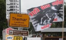 آلاف النازيين الجدد يرفعون شعارات معادية للأجانب في تمار الألمانية