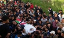 338 شهيدا بنيران الاحتلال منذ العام 2015