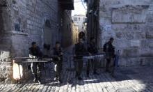 عدالة ومركز القدس: الحصار المفروض على القدس غير قانوني