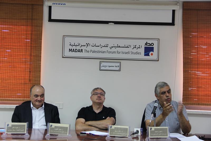 """رام الله: """"مدار"""" ينظم ندوة بعنوان """"نصف قرن على احتلال 67"""""""
