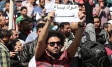 """محكمة مصرية تقضي بحبس 5 متظاهرين ضد اتفاقية """"تيران وصنافير"""" لسنتين"""