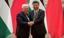 مسؤول صيني: الصين تستضيف مؤتمرا بين الفلسطينيين وإسرائيل