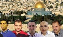 النيابة تلتمس ضد قرار تسريح مصطفى إغبارية من أم الفحم