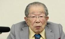 """وفاة الطبيب الذي """"أطال أعمار اليابانيين"""" عن عمر 105 سنوات"""