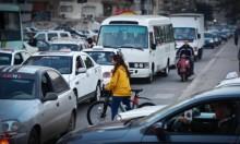 """""""وصلني"""": مبادرة شبابية للتغلب على غلاء أسعار الوقود بمصر"""