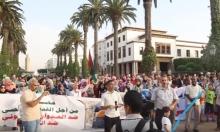 """منظمة مغربية تدعو للتعجيل بقانون """"تجريم التطبيع"""" مع إسرائيل"""
