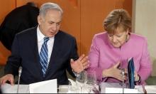 ألمانيا تؤجل صفقة الغواصات مع إسرائيل