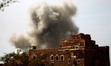 اليمن: مقتل 20 مدنيا في غارة جوية على مخيم نازحين