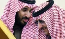 """ليلة الانقلاب على ولاية العرش: هكذا استسلم بن نايف عند الرابعة فجرا بسبب """"المخدرات"""""""