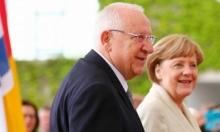 نتنياهو أعطى الضوء الأخضر لألمانيا لبيع غواصات لمصر