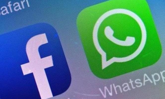 """الصين تحجب تطبيق """"واتساب"""" جزئيا"""