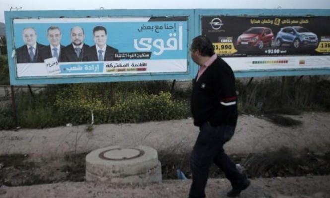 اتفاق التناوب ينتظر رد العربية للتغيير بعد التزام الجبهة