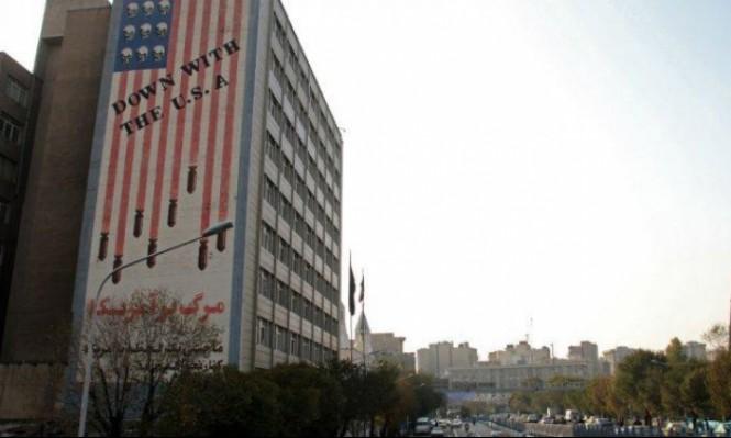 إيران تتعهد بالرد على العقوبات الأميركية