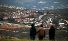 حي استيطاني جديد بين القدس ورام الله