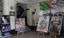مهرجان وهران للفيلم العربي: مشاركة تعكس قضايا الواقع ومشكلاته