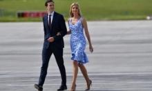 زوج ابنة ترامب وابنه الأكبر يمثلان أمام الكونغرس للاستجواب