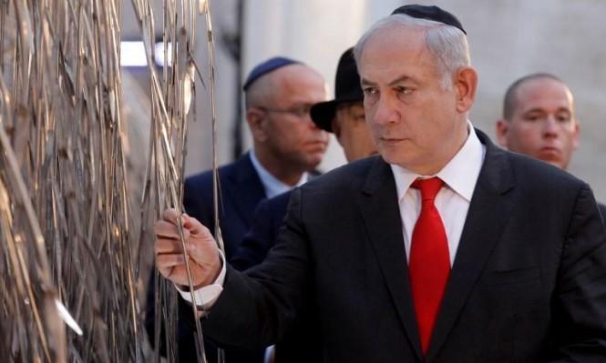 سفارة الاتحاد الأوروبي في تل أبيب ترد على تصريحات نتنياهو