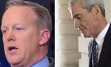 شون سبايسر ومارك كورالو يستقيلان من طاقم ترامب